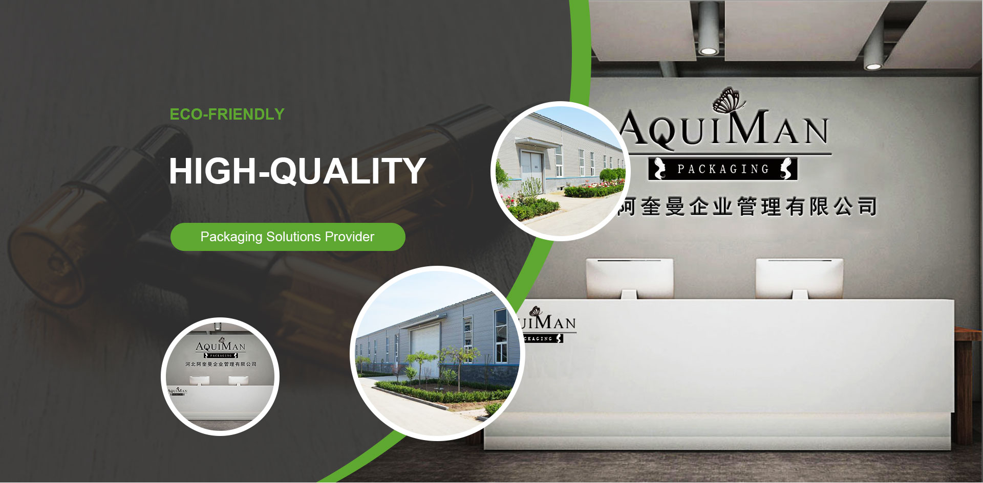 Tangshan Tombo Trade Co., Ltd.