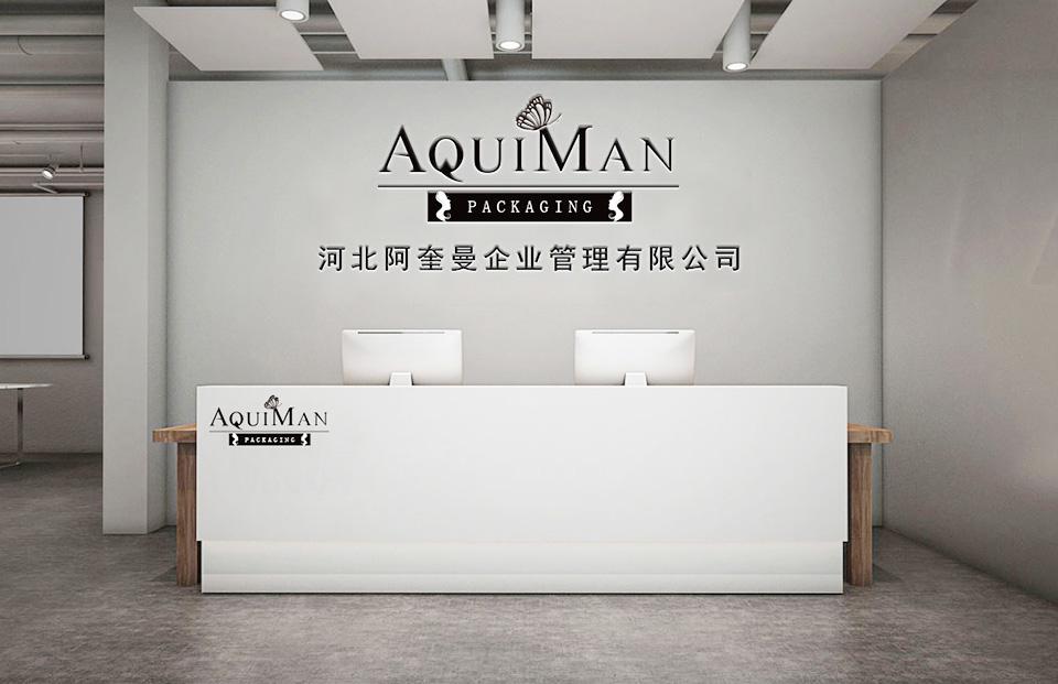 Aquiman Top Packaging Manufacturer Office